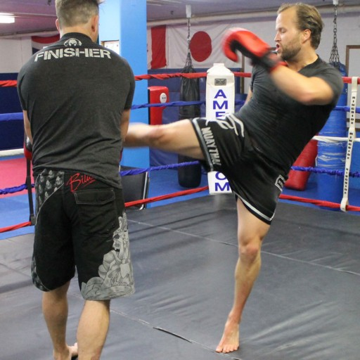 Pride Gym Muay Thai Kickboxing